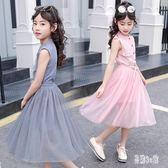 女童兩件式洋裝 夏季新款長款襯衫無袖連衣裙中大兒童兩件套裝網紗洋裝 aj3409『易購3c館』