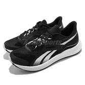 Reebok 慢跑鞋 Floatride Energy 3.0 黑 白 路跑 訓練 男鞋 運動鞋【ACS】 FX3864
