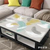 PVC桌布防水防燙防油免洗透明茶幾墊子軟塑料玻璃餐桌墊厚水晶板 FX5402 【夢幻家居】