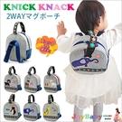KNICK KNACK奶瓶保溫包POETIC日本正品直送兩用雙瓶保冷包水瓶包媽嗎背包