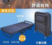 酒店加床折疊床 賓館專用 單人 折疊床單人床 家用 經濟型 1.2米QM『艾麗花園』