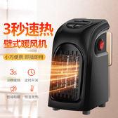 韓國熱銷款-暖氣循環機電暖器 迷你暖風機 速熱暖氣器 衛浴暖器 電暖爐 暖風扇 冬天 循環升溫器