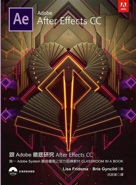 (二手書)跟Adobe 徹底研究After Effects CC