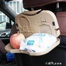 掛袋後汽車袋子車載掛袋汽車餐盤托盤座位防文件格收納後背椅整理 【全館免運】