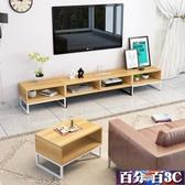 電視櫃 簡約現代北歐客廳電視櫃子茶幾多功能組合臥室迷你小戶型地櫃簡易 WJ百分百