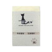 破碎型豆腐貓砂 大容量6L 豆腐砂 天然貓砂 貓砂 吸水貓沙 豆腐貓沙 豆腐沙 除臭貓砂
