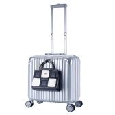 輕便小清新登機箱女士可愛拉桿箱小型行李箱18寸迷你旅行箱子男