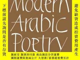 二手書博民逛書店A罕見Critical Introduction To Modern Arabic PoetryY255562