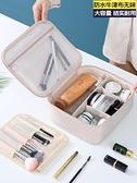 網紅化妝包便攜超大容量多功能隨身少女心簡約洗漱袋化妝品收納包