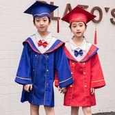 博士服兒童幼兒園畢業禮服學士拍照服裝中小學生舞蹈演出表演服帽 格蘭小舖