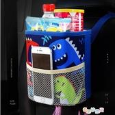 車載垃圾桶汽車內車上用品多功能置物箱收納桶創意卡通掛式垃圾袋 奇思妙想屋