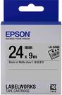 LK-6SBE EPSON 標籤帶 (銀底黑字/24mm) C53S656409