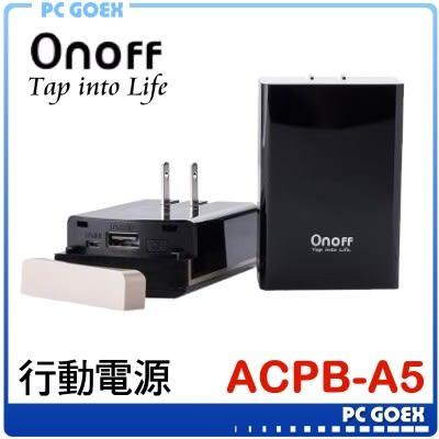 Onoff ACPB-A5 Smart PowerBank 4000mAh 黑 行動電源 ☆pcgoex 軒揚☆