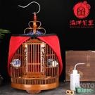畫眉鳥籠竹制精品全套配件海洋鳥籠廠雕刻八哥鳥籠子大號YJT 【快速出貨】