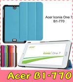 【萌萌噠】Acer Iconia One 7 B1-770 卡斯特紋 三折支架保護套 類皮紋側翻皮套 平板套 保護殼