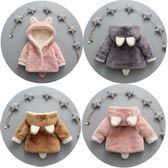 85折免運-厚外套寶寶棉服男0一周歲半1-2加厚小嬰兒棉衣秋冬裝兒童棉服女冬季外套
