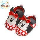 布布童鞋 Disney迪士尼超Q紅黑米妮...