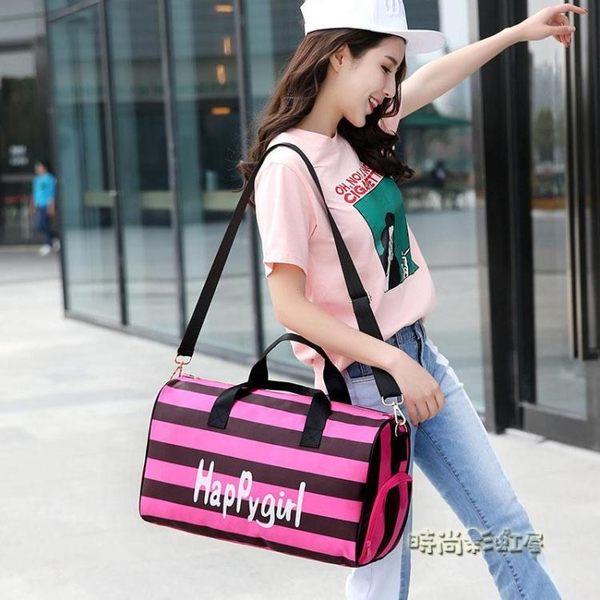 pink條紋旅行女手提單肩大容量短途旅游防水行李女「時尚彩虹屋」