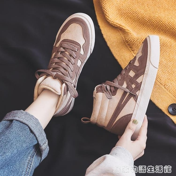 新款帆布鞋女鞋秋冬百搭學生韓版運動加絨高筒鞋子冬季二棉鞋 聖誕節全館免運