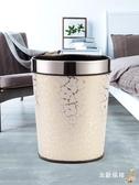 一件8折免運 歐式垃圾桶家用客廳臥室可愛簡約無蓋廚房衛生間大小號塑料拉圾桶xw