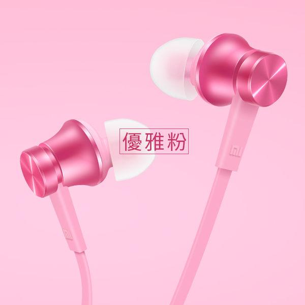 小米mi 活塞耳機 基礎版 HSEJ02JY 入耳式 官方正品 原廠正品 保固 附S/L耳塞  [ WiNi ]