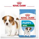 法國皇家 MNP小型幼犬專用(原APR33)-8公斤
