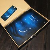 【限時88折】星空密碼本復古帶鎖日記本 盒裝密碼筆記本子 密碼鎖扣記事本