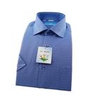 【南紡購物中心】【襯衫工房】長袖襯衫-藍色細條緹花織紋