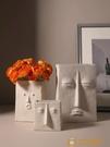 北歐現代人臉花瓶陶瓷簡約插花干花裝飾品輕奢擺件【小獅子】