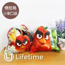 ﹝憤怒鳥小束口袋﹞正版束口袋 收納包 化妝袋 絨毛袋 Angry Birds〖LifeTime一生流行館 〗B01789