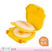 【嬰之房】PiyoPiyo 黃色小鴨 酵素爽身粉餅