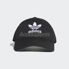 adidas 帽子 Trefoil 黑 白 三葉草 老帽 基本款 可調整 男女款 【ACS】 EC3603