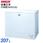 (含拆箱定位)SANLUX台灣三洋207L上掀式冷凍櫃 SCF-207W