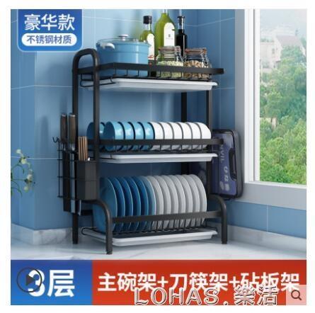 304不銹鋼碗碟收納架瀝水架晾放碗筷收納盒台面家用品廚房置物架 樂活生活館