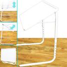便利多功能床邊桌(可調高度角度)懶人桌床上桌萬用折疊桌摺疊桌升降桌餐桌沙發桌筆電桌電腦桌