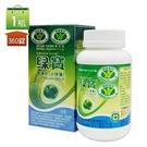 台灣綠藻 綠寶綠藻片小球藻 (360錠)