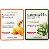 韓國 FROM NATURE 膠原蜂蜜/98%蘆薈舒緩 面膜(單片22ml) 兩款可選【小三美日】