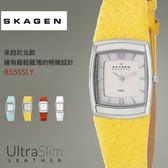 【人文行旅】SKAGEN | 北歐超薄時尚設計腕錶 855SSLY