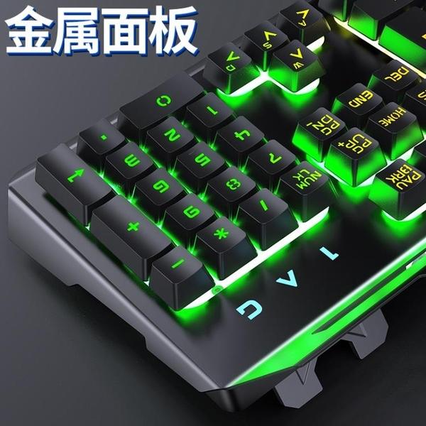 金屬機械手感鍵盤有線游戲臺式電腦筆記本外接usb吃雞家用辦公靜音電競手機