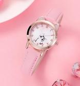 兒童手錶 女孩小學生電子防水指針式可愛小孩子公主女童正韓小清新【幸福小屋】