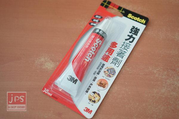 3M 多用途 強力接著劑 強力膠 (30ml)