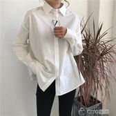 襯衫外套   韓版百搭寬鬆白色長袖襯衫女學生韓版打底衫襯衣潮   ciyo黛雅