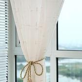 窗簾窗簾白紗純色亞麻紗客廳臥室陽臺紗簾定製成品遮陽窗紗可定製【全館免運好康八折】