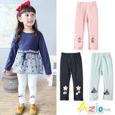 Azio女童 內搭褲 珠珠小蜜蜂/三色花朵/娃娃圖樣內搭長褲(共3款) Azio Kids 美國派 童裝