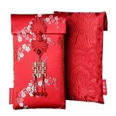 婚慶高檔布藝喜字萬元中式紅包封