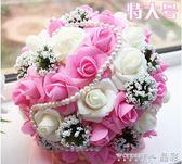 手捧花 新娘大號手捧花韓式婚禮結婚用品仿真假花手拋花球送胸花手腕花 晶彩生活