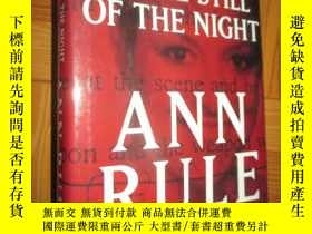 二手書博民逛書店In罕見the Still of the Night5460 A