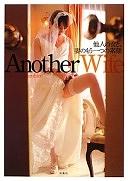 二手書博民逛書店 《Another Wife: tanin no onna to tsuma no mō hitotsu no sugao》 R2Y ISBN:9784575304855