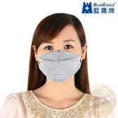 【藍鷹牌】成人立體活性碳口罩/立體口罩 除臭 灰 25入/盒