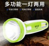 手電筒 有側燈手電筒家用充電LED手電戶外露營電筒LJ9370『夢幻家居』